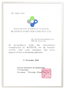 Business Partner Certificate
